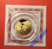 50 Roubles 2011 Russia Bank Of Russia Sberbank 170 Years Gold Proof
