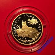 100 Roubles 1995 Russia Protect Our World Lynx Gold Proof