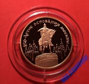 100 Roubles 1997 Russia 850 Th Anniversary Of Moscow Yuri Dolgoruki Gold Proof