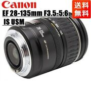 Canon Ef 28-135mm F3.5-5.6 Is Usm Full-size Support  Zoom Lens