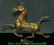 17 Old China Dynasty Bronze Ware Painting 24 K Gold Horse Tread Swallow Statue