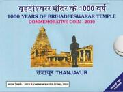 1000 Years Of Brihadeeswarar Temple 1000 Rupees And 5 Rupees Proof Set Of India