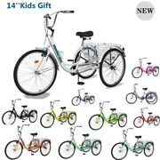 Kids 14inch Single Speed Safer Stable W/large Basket Practical Bicycle Gift
