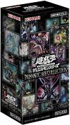 Yu-gi-oh Prismatic Art Collection, Booster Box Pac1, Unopened, Sealed, Japanese