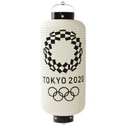 Tokyo 2020 Olympic Official Good Edo Hand-drawn Lantern New From Japan F/s