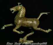 45 Old Dong Han Dynasty Bronze Ware Gilt Inscription Horse Tread Swallow Statue