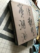 Rare Chinese Calligraphy And Painting In The Collection Of John M. Crawford Jr.
