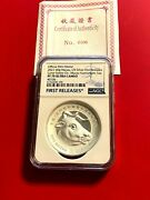 2021-year Of The Ox 60g N.g.c Proof-70-ultra Cameo With C.o.a.-first Releases