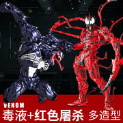 Avengers Red Butcher Spiderman Venom 6-inch Movable Yamaguchi Figure Toy