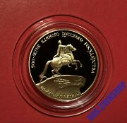 100 Roubles 1990 Ussr Monument To Peter I In St. Petersburg 1782 Gold Proof