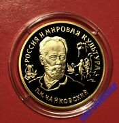 100 Roubles 1993 Russia World Culture Tchaikovsky Gold Proof Rare