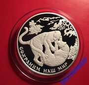 25 Roubles 2011 Russia Protect Our World Southwest Asian Leopard Silver Proof