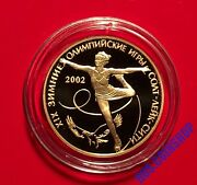 50 Roubles 2002 Russia Winter Olympic Games 2002 Salt Lake City Usa Gold Proof