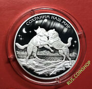 25 Roubles 2020 Russia Protect Our World Tundra Wolf Silver Proof
