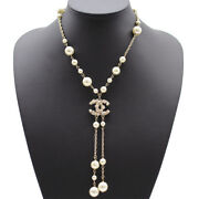Cc Mark Ball Necklace Lariat Fake Pearl Vintage Ch1959