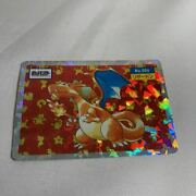 Old Toy Pokemon Card Top Sun Charizard Holo Back Side Notation List No.pk1215