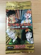 Pokemon Card Gym Expansion The First One Leaders Stadium Pack List No.mk282