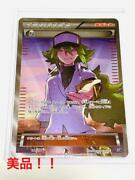 Pokemon Card High Class Pack The Best Of Xy Mint List No.mk1045
