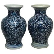 Pair Small Chinese Qing Style Porcelain Vases Signed