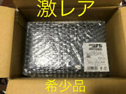 Detective Conan Magician Of The Silver Sky Bag F/s From Japan