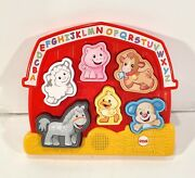 Fisher Price Laugh And Learn Farm Animal Puzzle. Songs, Sounds, Phrases.