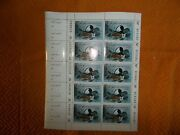 Page Of 10 1984 Wisconsin State Duck Stamp Hooded Mergansers Michael Riddet