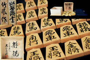 Genuine Shogi Japanese Shogi Pieces Set With Red Wood Box Vintage F/s From Japan