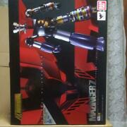 Dx Chogokin Soul Mazinger With First-time Exclusive Benefits List No.cg366