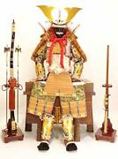 Children's Armor Size No. 35 Japanese Product Luxury Bow Sword Service