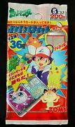 Pokemon Tomy Scratch Series 2 Pack 50 To St. Judeand039s Childrens 1997 Rare A001