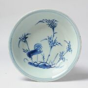 Antique Chinese Porcelain Ming 16/17th C Kosometsuke Blue White Bowl Rooster