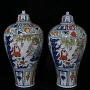 18.9old Yuan Dynasty Porcelain Mark Pair Famille Rose Eight Immortals Pulm Vase