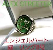 Alex Streeter Crystal Clear Green Silver 925 Size 8 Free Shipping From Japan