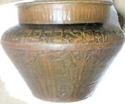 Antique Egyptian/jewish Bronze/brass Large Vase 19thc Or Earlier