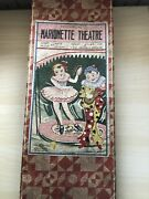 Vintage / Antique / Rare Ck Mechanical Marionette Theatre Made In Japan 1930