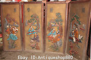 69 Chinese Wood Painting Old Man Play Chess Piano Read Book Draw Screen Statue