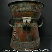 21 Old China Warring States Dynasty Bronze Ware Beast Drum Instrument Statue