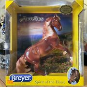 New In Box 2014 Breyer Aurelius Limited Edition Flagship Store Model 760240