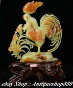 20 Natural Xiu Jade Carving Zodiac Cock Rooster Chicken Morning Glory Sculpture