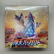 Pokemon Card Game Towering Perfection Booster Box Sword And Shield New Japanese