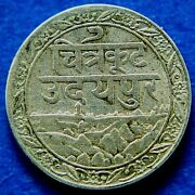 Indiaprincely State Of Mewar 1928 1/16th Rupee. Ch9-454