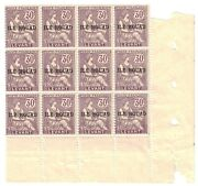 Very Rare Block Of 12 French Occupation Syrie Ile Rouad Mnh 1916-19 Occupation