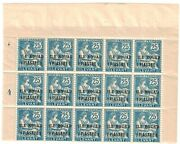 Very Rare Block 15 French Occupation Syrie Ile Rouad Mnh 1916 Scott 11 1p On 25