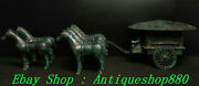 35old China Warring States Period Bronze Ware Dargon Beast Horse-drawn Carriage