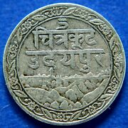 Indiaprincely State Of Mewar 1928 1/8th Rupee. Ch9-454