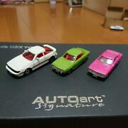 Tomica Toyota Celica Set Of Cars Used Modified Product
