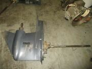 Yamaha 150hp 4 Stroke Outboard Lower Unit With 20 Shaft