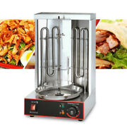 Electric Shawarma Grill Machine Stainless Steel Rotating Barbecue Oven Us