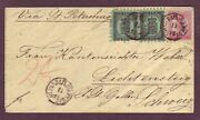 Finland To Switzerland Via Russia 1874 Cover - Scarce Franking And Nice Markings