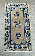 Vintage Antique Floral Decorated Chinese Oriental Runner Rug 47 X 25